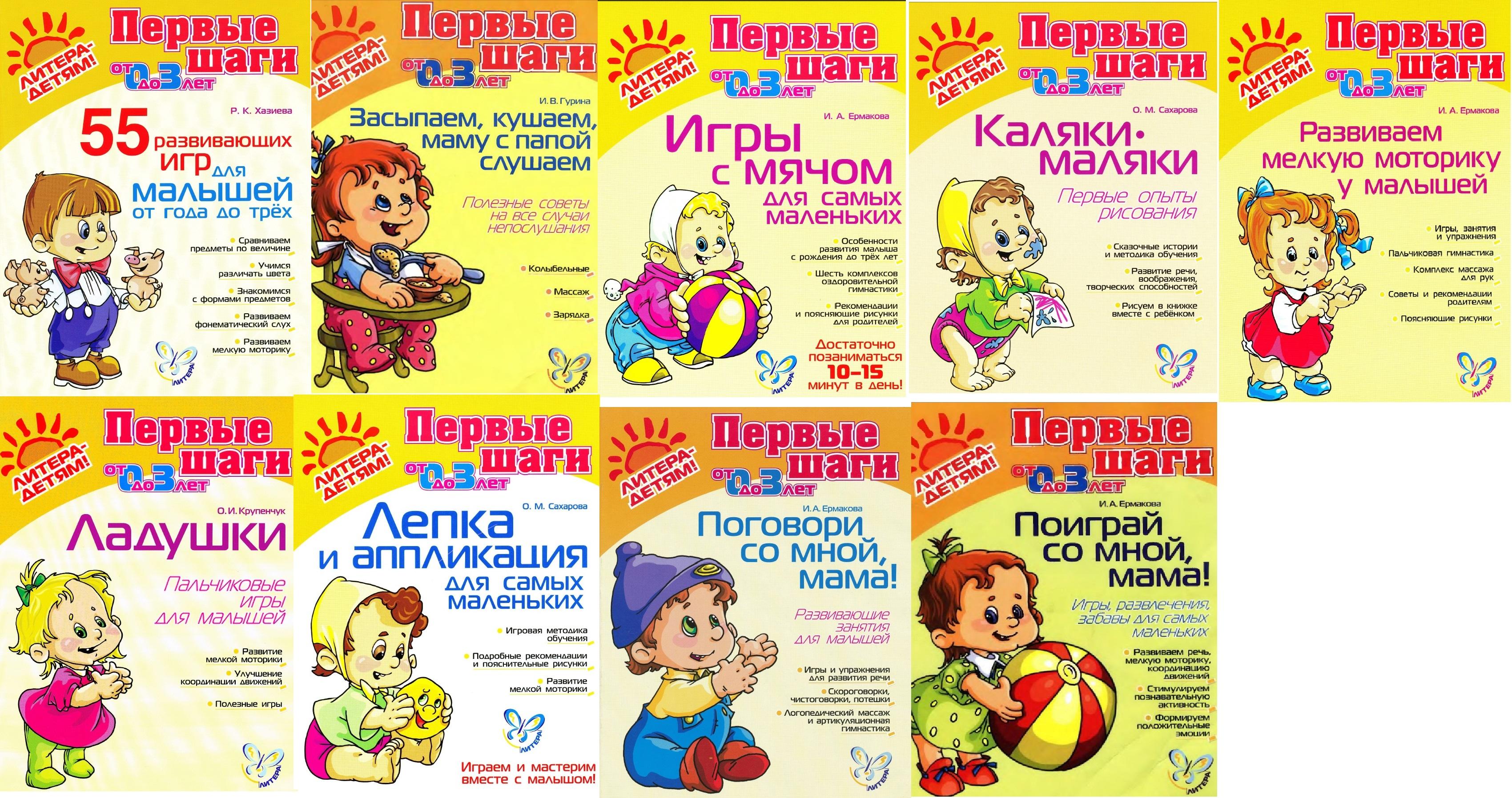 Книги издательства литера для детей скачать